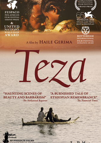 Ethiopian movie Teza (ጤዛ)(2008) Poster